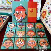 木質拼圖兒童益智力開發玩具1-2-3-4-6歲磁性男女孩寶寶幼兒早教5