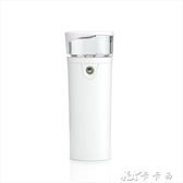 行動電源 保濕補水美容儀納米噴霧機蒸臉機器行動電源行動電源手機可訂製通用 卡卡西
