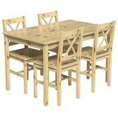 法國品牌 Plicosa 松本實木一桌四椅組