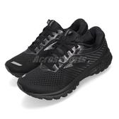 BROOKS 慢跑鞋 Ghost 12 魔鬼系列 十二代 黑 全黑 DNA動態避震科技 運動鞋 女鞋【PUMP306】 1203051D040