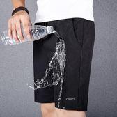 男短褲五分褲 速幹褲吸濕排汗暗紋男裝松緊休閒《印象精品》t560