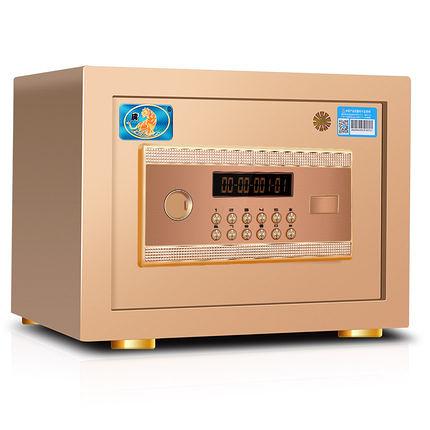 保險箱 虎牌保險櫃 家用小型25/35cm保險箱辦公全鋼防盜保管箱床頭櫃新品  快速出貨