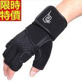 健身手套(半指)可護腕-透氣防滑耐磨護腕加強男騎行手套69v10[時尚巴黎]