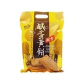 雪之戀 鹹蛋黃餅(200g)【小三美日】