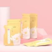 儲奶袋孕貝儲奶袋母乳保鮮袋壺嘴型250ml存奶袋奶水冷凍存奶儲存袋40片 寶貝計畫