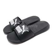 Puma 涼拖鞋 Popcat 20 黑 白 男鞋 女鞋 基本款 涼鞋 【ACS】 37227901