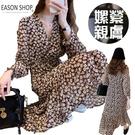 EASON SHOP(GQ0081)韓版...
