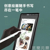適用于華為平板matepadpro觸控筆iPad防誤觸主動式電容筆pencil觸屏細頭apple安卓手機 雙十二全館免運