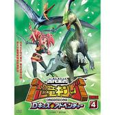 動漫 - 古代王者:恐龍王(04)DVD (第13~16集)