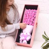 七夕情人節33朵香皂花教師節創意生日禮物手捧模擬粉玫瑰花束禮盒 ciyo黛雅