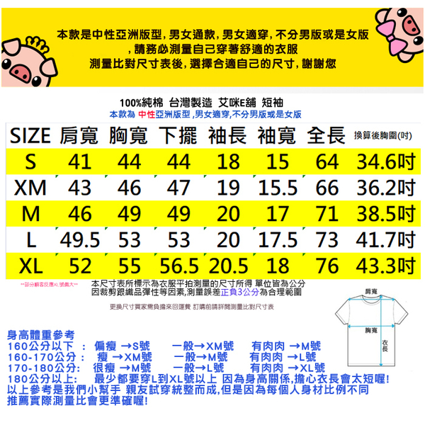 親子裝 現貨 全家福 一家三口 情侶裝 純棉短T MIT台灣製【YC691】LEO 獅子裝家庭  加大尺碼