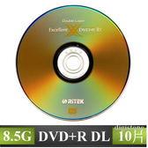 ◆免運費◆錸德 Ritek X版 DVD+R  8.5GB 8X DL 光碟燒錄片(10片布丁桶裝x1) 10PCS