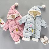 連身裝 嬰兒連身衣秋冬裝男寶寶0-1歲2棉衣套裝新生兒衣服女加厚外出抱衣 雙11購物節