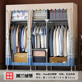 簡易衣櫃 布藝鋼管加粗加固收納櫃子雙人衣櫥布衣櫃現代簡約經濟型【萬聖節推薦】