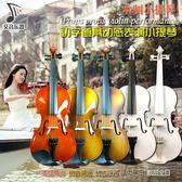 彩色白色初學兒童成人小提琴樂器舞臺婚慶表演道具擺設 伊莎公主