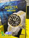 [COSCO代購] C1420607 INVICTA男錶 不鏽鋼金銀錶帶 黑色錶面 直徑42mm