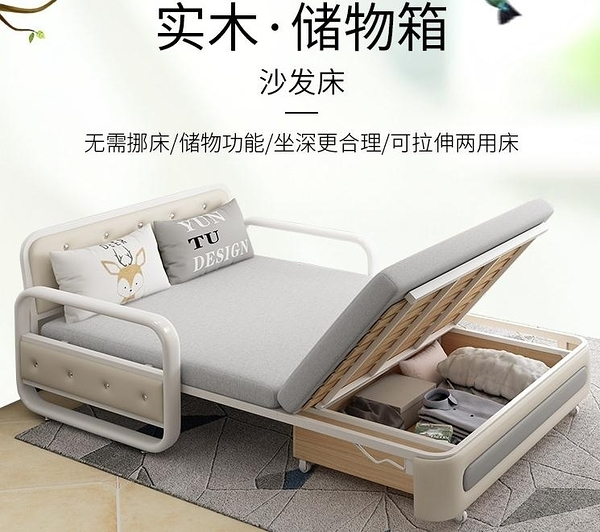 折疊沙發沙發床小戶型兩用多功能儲物客廳單雙人1.5米布藝折疊沙發床兩用 萬寶屋