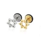 316L醫療鋼 六芒星六角星 旋轉式耳環-金、銀 防抗過敏 單支販售