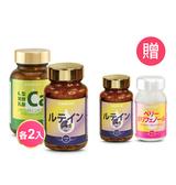 健康食妍 晶亮雙全組【BG Shop】金盞葉黃素x3+離子植物鈣x2+舒密潔