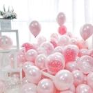 生日裝飾場景布置結婚房禮透明珠光汽球生日派對【匯美優品】