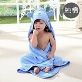 漂亮小媽咪 純棉浴巾 【BW4153】兒童 披風 抱被 嬰兒 連帽 斗篷 寶寶 純棉 斗蓬 沙灘浴巾