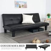 Homelike 普利時尚皮質沙發床-尊爵黑