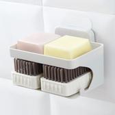 肥皂架 瀝水架 置物盒 無痕 掛勾 收納 香皂盒 免打孔 浴室 雙層壁掛肥皂盒【J033-3】生活家精品