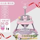 嬰兒學步車防o型腿多功能防側翻7-18月男女孩可坐可推兒童手推車品牌【小玉米】