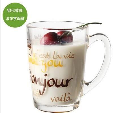 家用辦公耐熱玻璃把杯鋼化透明牛奶咖啡杯啤酒杯帶把茶水杯