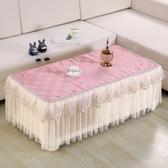 布藝茶幾桌布桌巾餐桌墊床頭柜罩防塵套【步行者戶外生活館】