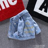 兒童外套潮男童2019新款洋氣春裝小童上衣韓版春季寶寶牛仔衣夾克-Ifashion