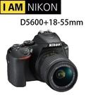 名揚數位 Nikon D5600 KIT...