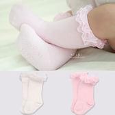 韓國層層網紗花邊止滑中筒襪 童襪 止滑襪 長統襪