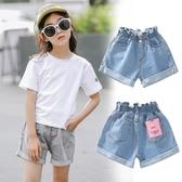 女童牛仔短褲夏季2020新款夏裝薄款兒童洋氣外穿女孩百搭熱褲子潮 艾瑞斯居家生活