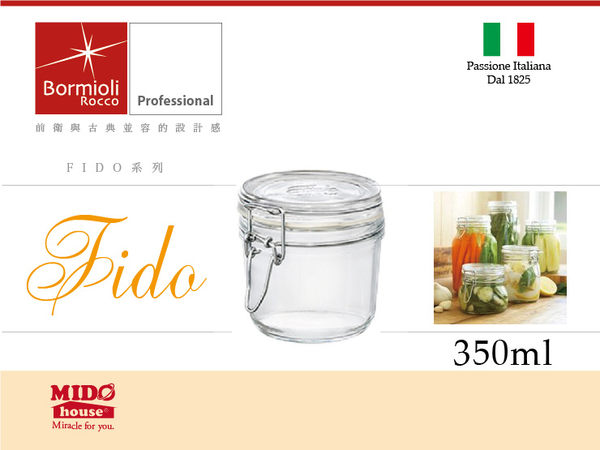 義大利Bormioli Rocco進口玻璃Fido密封罐(350ml)-p41332《Mstore》
