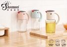 啄木鳥玻璃調味瓶/油壺-小320ml