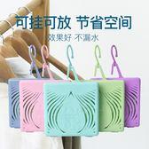 除濕盒干燥劑防潮劑衣櫃除濕袋防潮袋小包防霉吸濕袋室內可掛式 歐韓時代