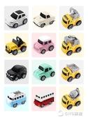 兒童合金迴力車玩具車套裝男孩耐摔慣性小汽車寶寶小車1-3歲YYP CIYO黛雅