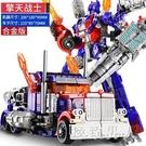 變形金剛玩具車汽車2011電影3D級/加強級L級擎天柱管炮大黃蜂玩具LXY7728【極致男人】