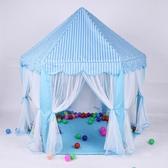 兒童帳篷室內公主六角玩具屋超大蚊帳過家家游戲房子女孩分床神器  ATF  poly girl