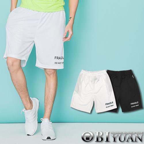棉質短褲【JG2851】OBI YUAN韓版舒適透氣FRAGILE印花休閒褲共2色