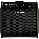 NUX PA-50全頻音箱-50瓦雙通道/各種樂器均適用/原廠公司貨