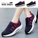 [Here Shoes]休閒鞋-舒適減壓氣墊鞋底 編織鞋面 英文字母 中性休閒鞋 運動鞋-KN2818