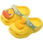 兒童洞洞鞋 寶寶拖鞋夏1-3歲2男童防滑可愛家居兒童洞洞鞋嬰兒幼兒女童涼拖鞋 免運