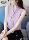 無袖襯衫雪紡襯衫無袖女裝夏裝2021年新款女人味氣質襯衣韓版潮輕熟風上衣 愛丫 新品
