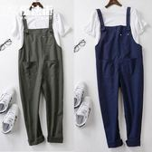 韓國矮個子工裝背帶褲女學院風寬鬆闊腿褲學生九分褲 魔法街