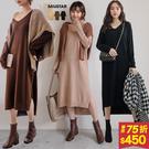 【現貨】冬裝上市 MIUSTAR V領前短後長下襬坑條長版針織洋裝(共3色)【NG001832】預購