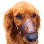 狗狗嘴套狗口罩防咬防叫器大型犬止吠器 全館免運