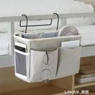 宿舍學生床頭儲物掛袋收納筐寢室置物架上鋪神器布藝床邊收納掛籃 樂活生活館