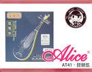 【小麥老師樂器館】琵琶弦 琴弦 現貨 琵琶 鋼芯尼龍纏弦 Alice AT41【A465】
